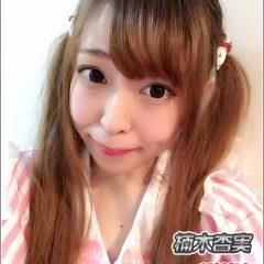 マヨトラ競馬学園研究生 楠木杏実の予想をチェック!
