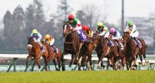12月27日 第65回 有馬記念(GⅠ)予想情報