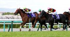 04月04日 第65回 大阪杯(GⅠ)予想情報